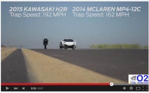 Kawasaki ninja H2R vs Mc Laren MP4-12c
